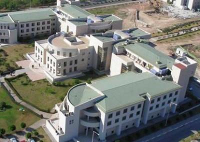 Mersin Üniversitesi Tıp Fakültesi Hastanesi